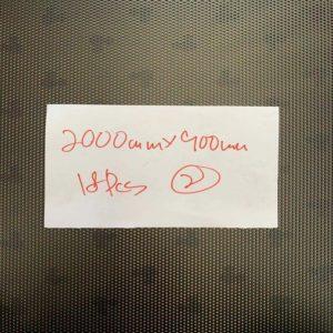 aluminium mesh 900x2000